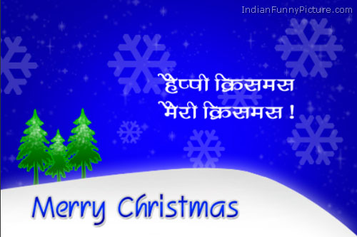 Happy-Christmas-Merry-Christmas-Wishes-in-Hindi-English